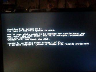 Картинки черный экран белая надпись при запуске