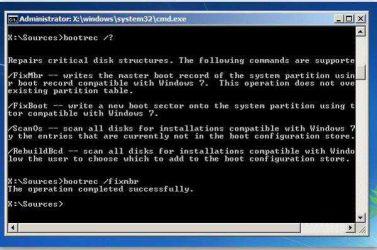 Восстановление запуска Windows 10 через командную строку