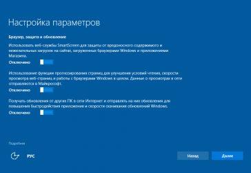 Настройка компьютера после установки Windows 7