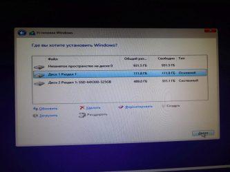 Установка Windows 10 на ssd с hdd