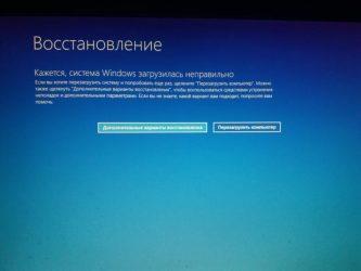 Долго запускается Windows 10 черный экран