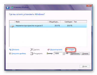 Разделение дисков при установке Windows 7